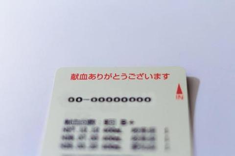 687b3b1f9f2340b5587ecd376801898b_t