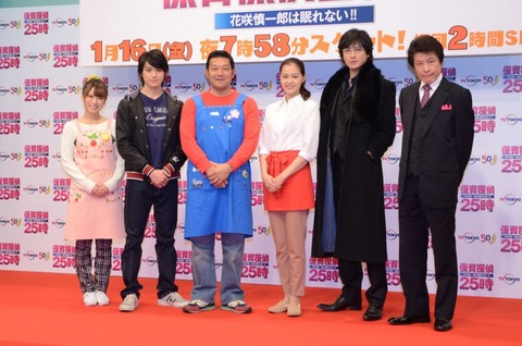 news_header_150115hoikutantei_01
