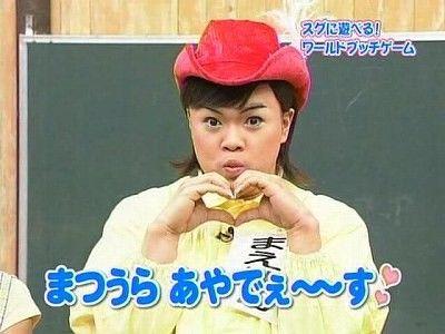 20111216_ayamatsuura_27