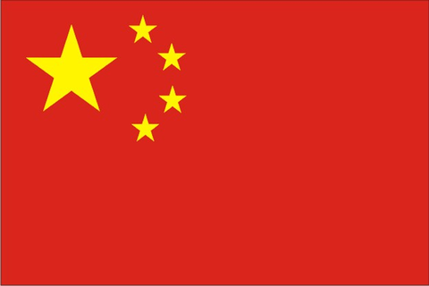 china-160480_640