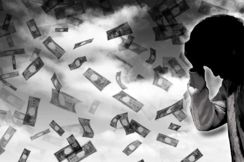 【悲報】民事の損害賠償、一円も支払われないケースが多すぎる…