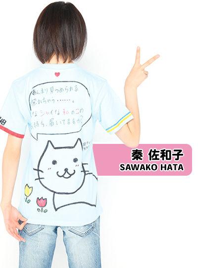 sawako_hata_b
