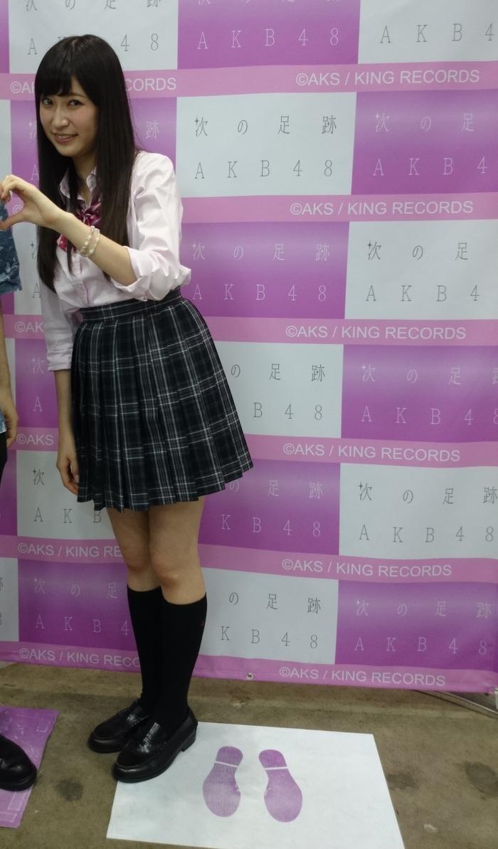 140524yoshidaakari01b50