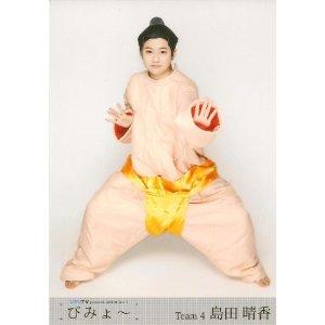 7001shimada_haruka02