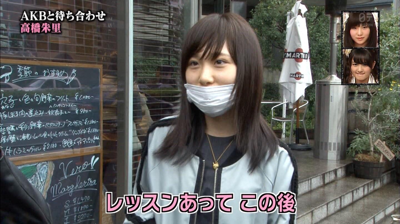 AKB若手メンバーのすっぴんが酷すぎる!?小田えりな・向井地美音 ...