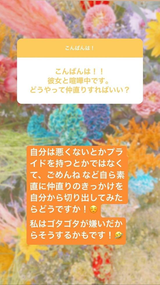 荻野由佳さんのお言葉