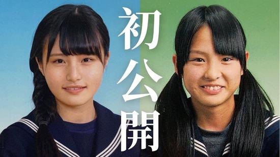 【画像】谷川聖、山田菜々美の卒アルが可愛すぎると話題騒然!!!!