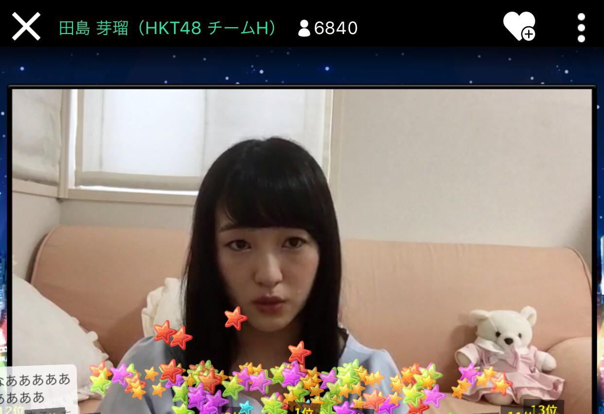 田島芽瑠の画像 p1_33