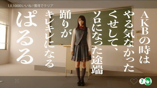 【悲報】欅坂46小林由依ブチ切れ「ドラマの役としてぱるるを馬鹿にしただけ。大人って信じられない」