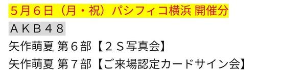 a329d7ba-s.jpg