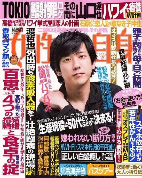 e6b89b49-s 【悲報】高橋みなみ、遂に結婚!!!