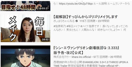 【朗報】指原莉乃さん、すっぴんメイク動画が一日で100万再生突破!!!どうして女性たちは指原に憧れるのか
