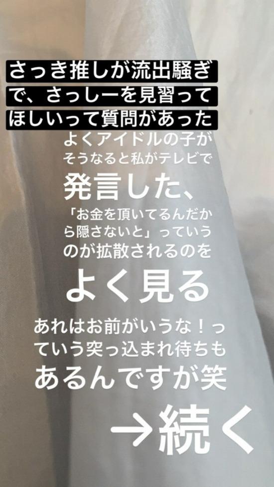 f69175d5-s.jpg