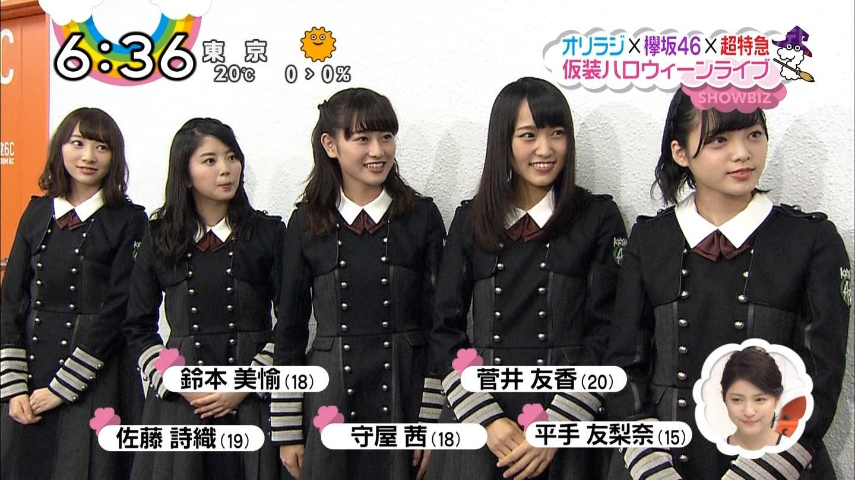 欅坂46がナチス軍服で完全アウト!?ハロウィン衣装に海外の反応