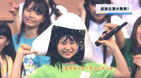HKT48兒玉遥「さっしーはおにぎり、私はみそ汁」