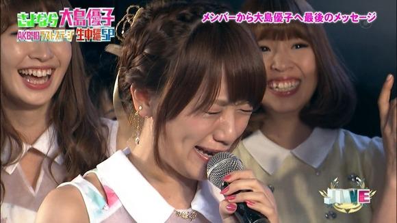 高橋みなみ「親友になってください」、大島優子「嫌です。」