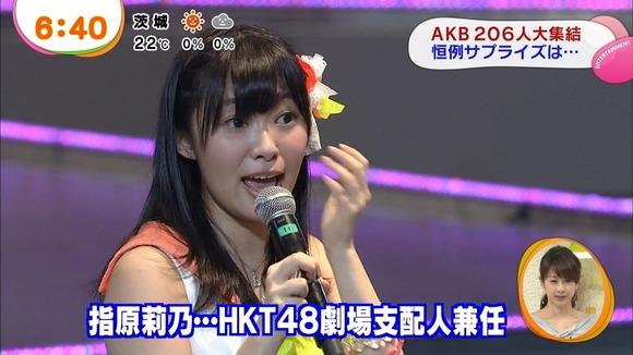 指原「最近、HKTメンバーが言うこと聞かない」