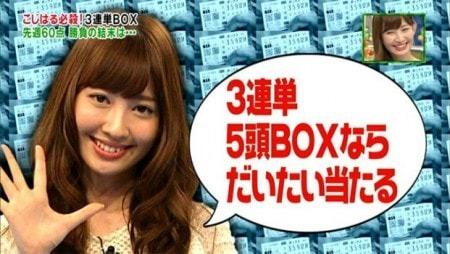 【悲報】フランスから帰国した小嶋さんがはるっぴに556100円のCHANELのバッグをプレゼント