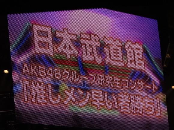 https://livedoor.blogimg.jp/akb48siritame/imgs/4/8/48506f46-s.jpg