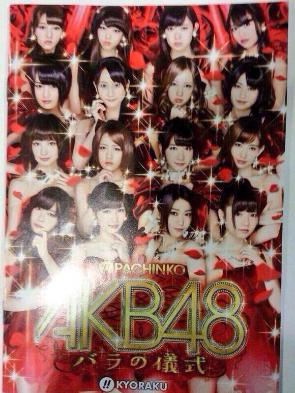 新チームサプライズのメンバーが判明 他、「CRぱち○こAKB48バラの儀式」のスペックなど