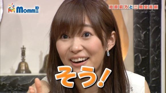 【朗報】指原莉乃がベストオブビューティー2016を受賞!