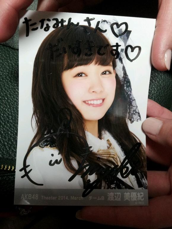 渡辺美優紀の生写真を肴に飲むアイドル田名部生来