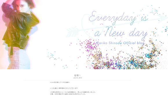 篠田麻里子さんが「ricori」営業停止についてブログに心情をつづる