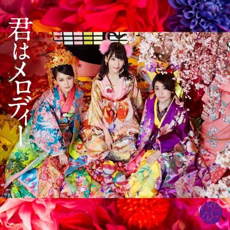 AKB48新曲『君はメロディー』、約141万枚のビッグセールス 連続初登場1位の記録更新