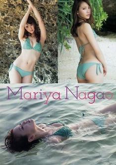 mariyagi (26)