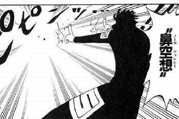 006-bomubomunomi-Mr.5-hanakusobakudan