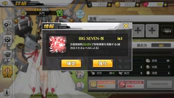 d1bfac8f