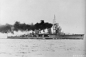 300px-Chinese_cruiser_PING-HAI_in_1936