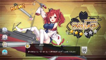 azusensui04-1024x576