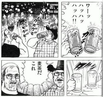 gazou_0008
