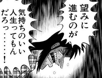 201606-fc-mc-art-000093-kaiji-04