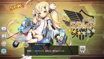 e3ae801f