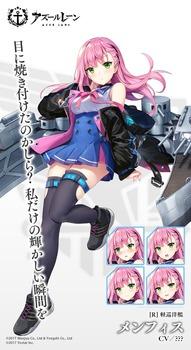 【アズレン】軽巡洋艦メンフィスが11月スタンプで入手可能!ボイスは 「椎名へきる」さん