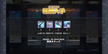 D4mK4-2UcAUVVjV