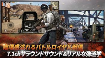 PUBG-Mobile-003