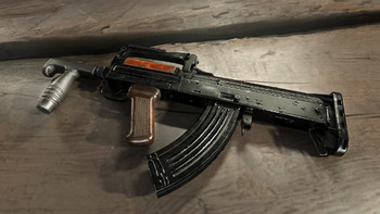 pubg weapons groza