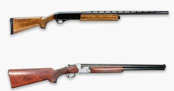 pubg_weapon_S1897_1-1