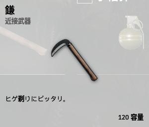 鎌_m3u