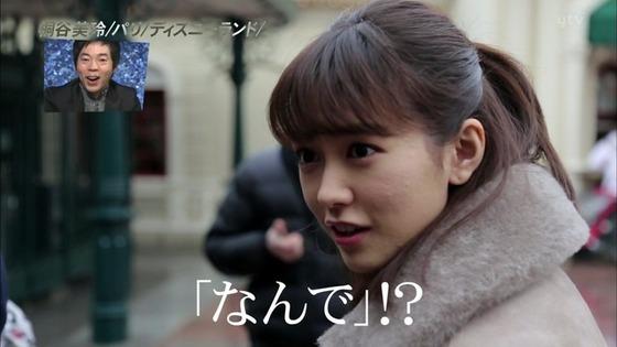 桐谷美玲の肌荒れアナザースカイ画像