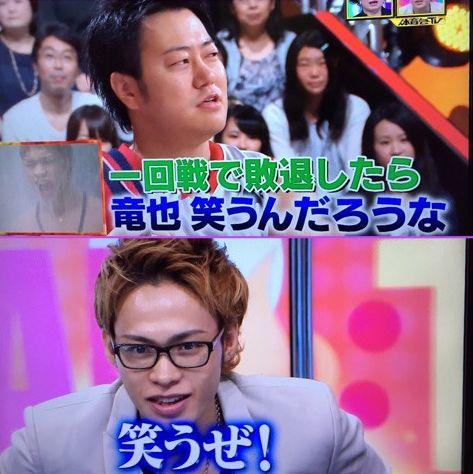 俳優・遠藤要、闇カジノ違法賭博で謹慎処分