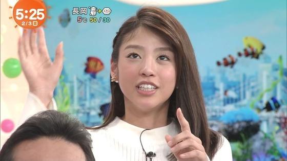 岡副麻希アナに批判殺到!