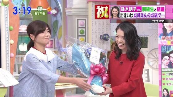 フィギュア鈴木明子が結婚報告