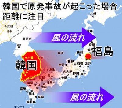【韓国地震】朝鮮半島南部慶尚北道慶州市でM5.1、月城原発がヤバい!観測史上最大規模の地震発生、震源地近くの原発メルトダウンの心配…【地図画像有】 : 櫻井 翔の憂鬱