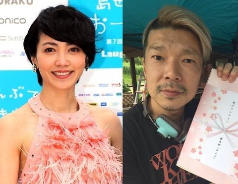 遠藤久美子(38)横尾初喜氏(37)
