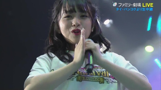 mion3