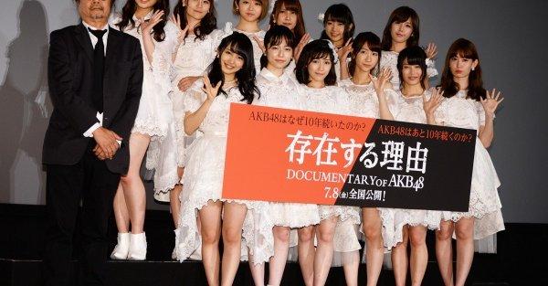 【画像】AKBドキュメンタリー映画の主題歌「あの日の自分」の歌唱メンバーが発表!選ばれたのはこの20名!